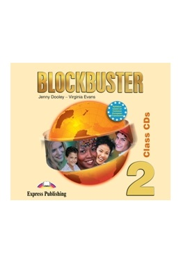 BLOCKBUSTER 2 CLASS CDs (SET 4 CD)