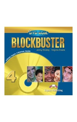 BLOCKBUSTER 4 DVD-ROM