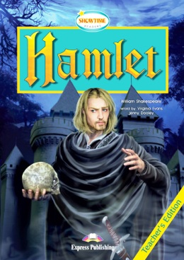 HAMLET TEACHER'S BOOK