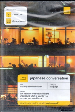TEACH YOURSELF JAPANESE CONVERSATION AUDIO CDs