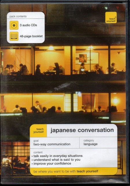 TEACH YOURSELF JAPANESE CONVERSATION PACK