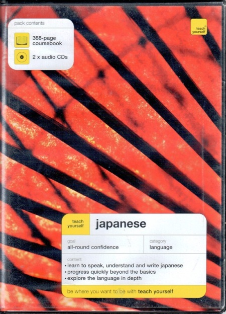 TEACH YOURSELF JAPANESE PACK