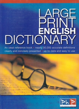 LARGE PRINT ENGLISH DICTIONARY